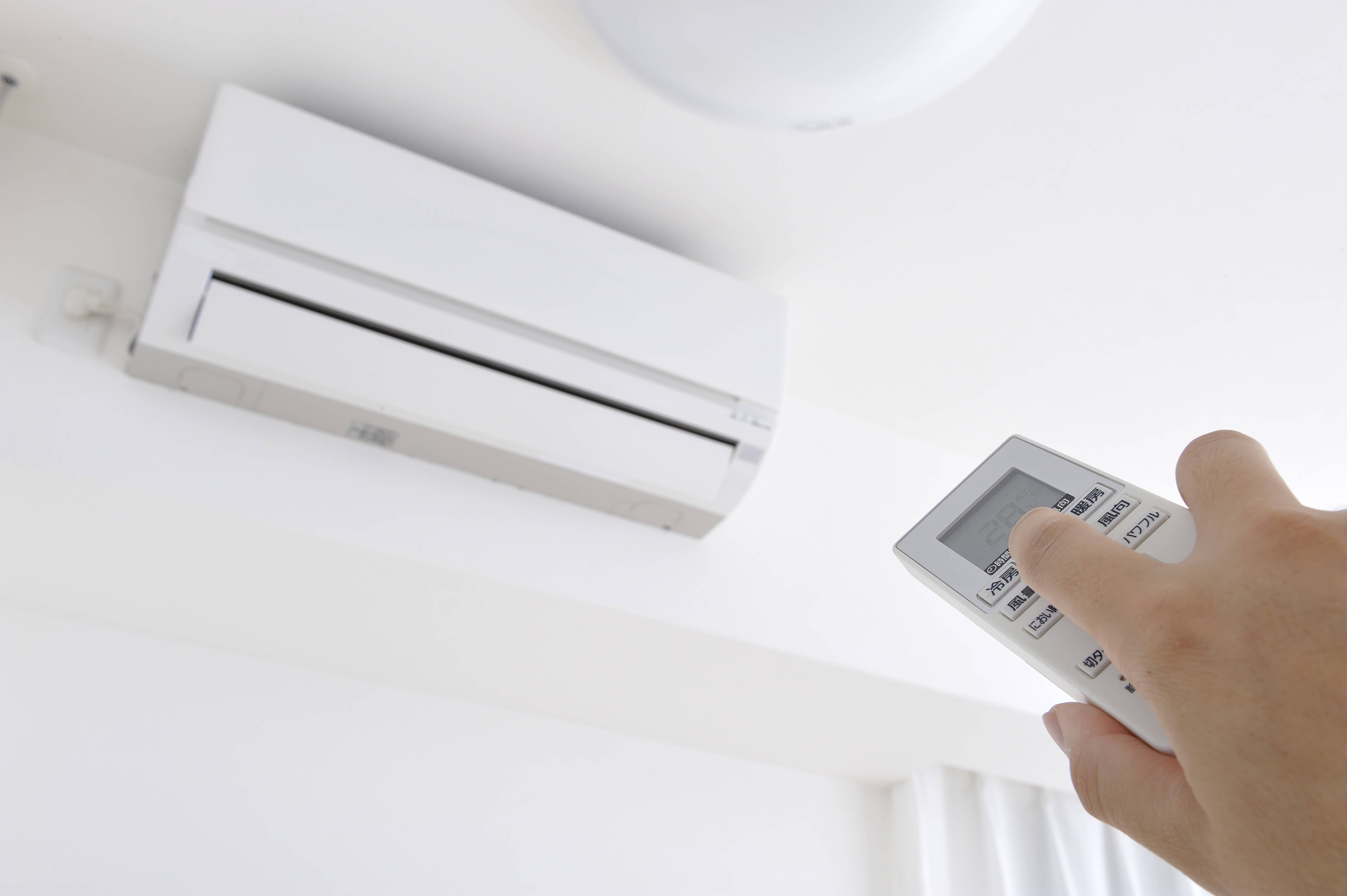 Air Conditioning Installation Basics